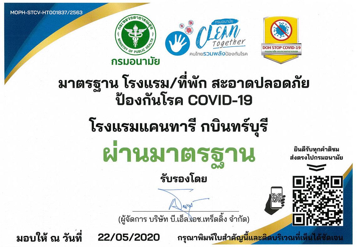 COVID-19 Hygiene - Kantary Hotel Kabinburi