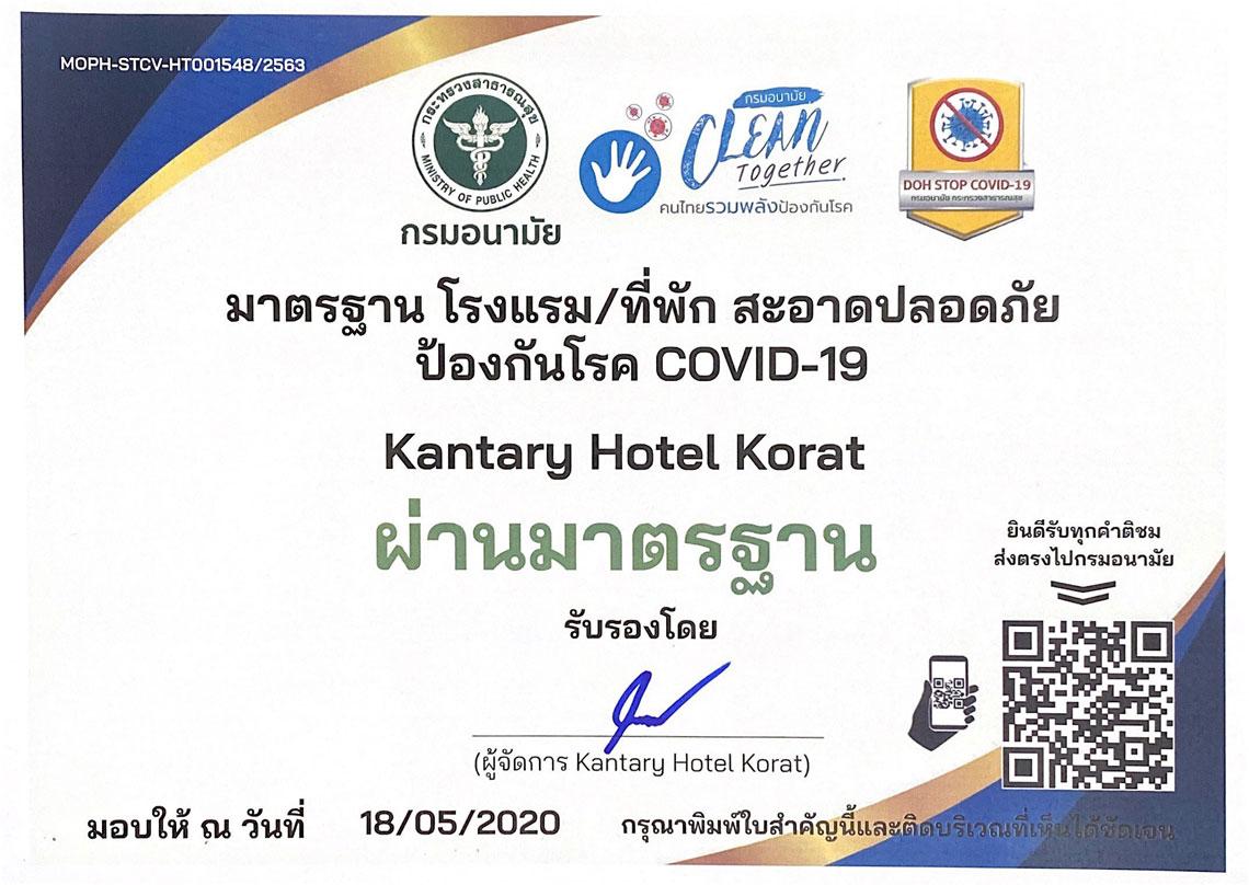 COVID-19 Hygiene - Kantary Hotel Korat
