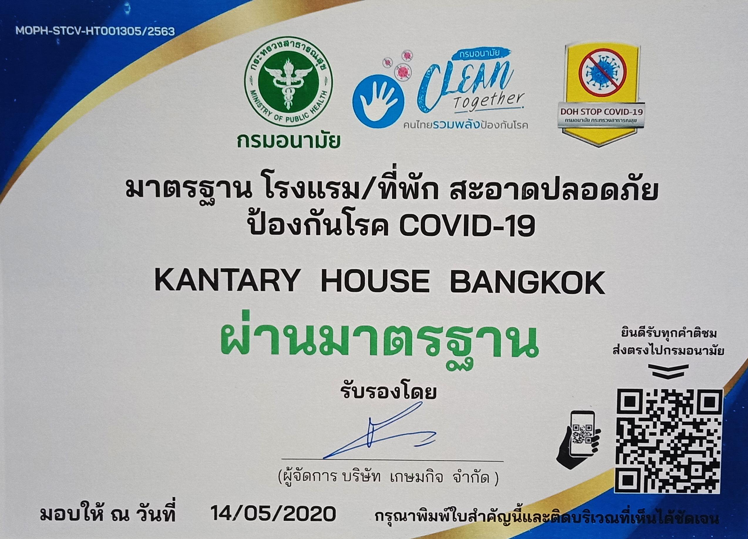 COVID-19 Hygiene - Kantary House, Bangkok